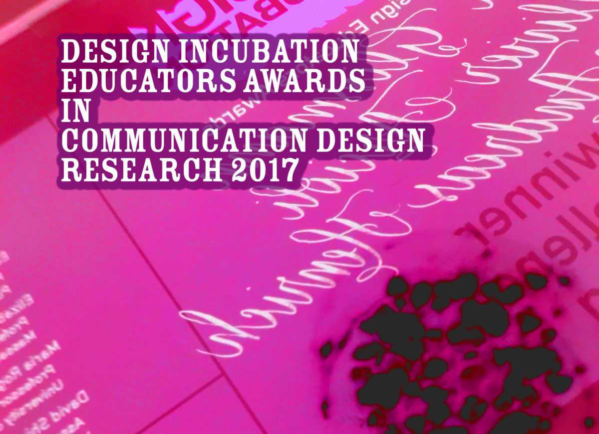 Announcement: Educators Communication Design Awards 2017